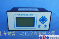 智能流量积算仪EB-XFM-900/上海流量计算仪 EB-XFM-900