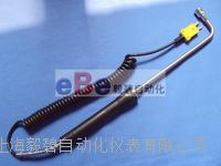 上海毅碧自动化烟斗式表面热电偶WRNM-101表面温度探头 WRNM-101
