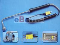上海毅碧自动化WRNM-102烟斗式表面热电偶/表面温度传感器 WRNM-102