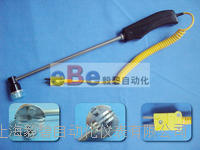 上海毅碧自动化WRNM-102B烟斗式表面热电偶/K型表面测温探头 WRNM-102B