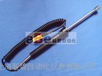 上海毅碧自动化表面热电偶WRNM-103/K型表面温度传感器 WRNM-103