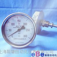 防护型双金属温度计 WSS-301W WSS-401W WSS-501W WSS-301W WSS-401W WSS-501W