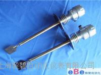 ZB-10系列标准型阻旋料位开关/上海阻旋料位计 ZB-10系列