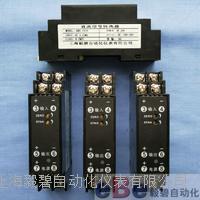 EBX-311V信号转换器/信号隔离器 EBX-311V