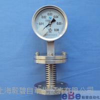 不锈钢膜片压力表YTF-100BF/MF YTF-100BF/ML