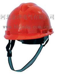 安全帽 V型