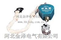 防坠器(速差自控器) JZ-TS