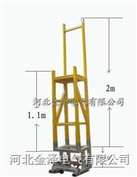万能型刀闸检修平台 220KV