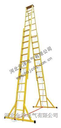 绝缘升降合梯 JYT-SHT-4.0米
