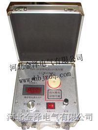 高压验电信号发生器