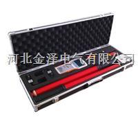 无线语音高压核相器 TAG-8000S