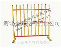 新型绝缘安全围栏 1.3*1.5m
