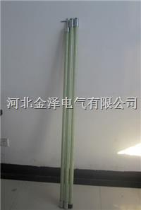 高压拉闸杆 4节6米