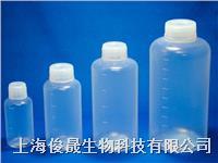 氟树脂PFA细口瓶 窄口瓶 HT06-500T