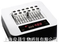 干式恒温金属浴(0-75℃) 2O3-75C