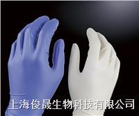 XL特大号一次性无粉丁腈手套 97-6115