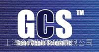 50ml无酶无热源锥形底离心管 GCS-6500T