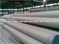 不锈钢管规格表\不锈钢规格 Ф6x1-Ф630x10-40