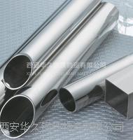 西安卫生级不锈钢管/西安不锈钢卫生管