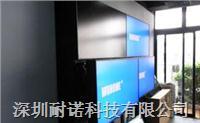 安装拼接价格天下厂家直销液晶拼接屏,液晶拼接墙,三星液晶拼接电视墙