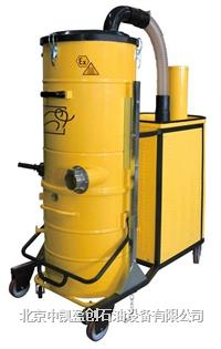 電動防爆工業吸塵器AKS1000 Z22 AKS1000 Z22