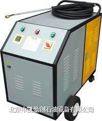電加熱高溫高壓清洗機KHDH1515T KHDH1515T