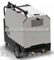 意大利奥威克斯(Aoweks)高温高压蒸汽清洗机AKS KT2515T AKS KT2515T