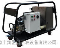 意大利奥威克斯电加热高温高压清洗机ZK1515DT E30 ZK1515DT E30