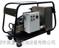 意大利奥威克斯电加热高温高压清洗机KHDH2015DT E48 KHDH2015DT E48