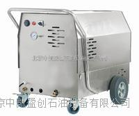河北新疆油田柴油加熱飽和蒸汽清洗機 AKS DK48S