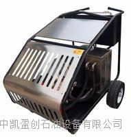 石家莊養殖場工廠車間電加熱高溫高壓清洗機 ZK1515DT E24