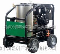 石家庄企业销售柴油机驱动高温高压清洗机 POWER H2515D