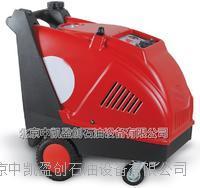 華北油田工廠車間熱水高壓清洗機 AKS1515AT