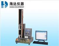 胶带剥离强度试验机报价,胶带剥离强度试验机厂 HD-605A