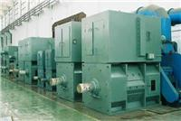 直流电机维修 直流电机维修最快 直流电机维修最便宜的厂家