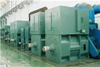 湖南直流电机维修厂 直流电机维修服务快 直流电机维修便宜。