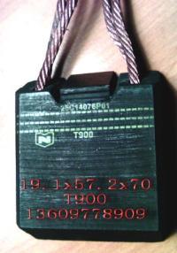 供25C14076P01T900碳刷 T900碳刷厂 求购T900碳刷材料