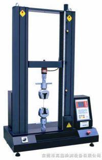 合金材料拉力试验机GX-8001-A