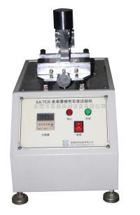 IULTCS皮革摩擦色牢度试验机 GX-5042