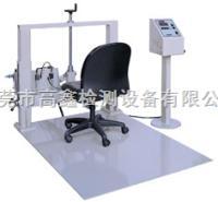 办公椅脚轮寿命试验机|脚轮耐用性试验机 GX-2335
