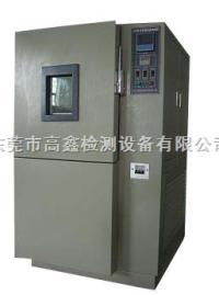 耐臭氧老化试验箱 GX-3000-F