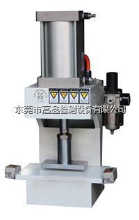 气动式切片机|橡胶切片机 GX-6060-B