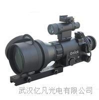欧尼卡夜视瞄准镜CS-55 可配**使用的夜视望远镜 CS-55