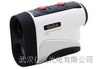 欧尼卡1000LH激光测距测高仪 1000米测距仪 1000LH