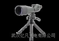 加拿大纽康望远镜 纽康军用望远镜SPOTTER SC SPOTTER SC