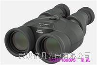 日本佳能望远镜12*36IS|佳能稳像仪总代理 12*36IS