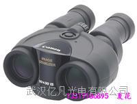 日本佳能望远镜10*30IS II |佳能稳像仪望远镜总代理 10*30IS II