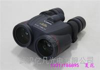 日本佳能防抖望远镜10*42LISWP|佳能红眼望远镜总代理 10*42LISWP