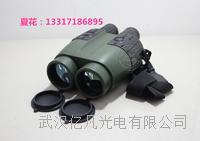 纽康测距仪 加拿大新康LRB6000CI中国总代理 测距6000米 LRB6000CI