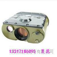 纽康测距仪 20000米测距仪纽康LRB20000C LRB20000C
